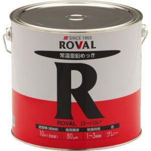 ローバル(R) 5kg [ローバル]|e-koei