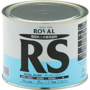 ローバルシルバー(RS) 0.7kg [ローバル]|e-koei