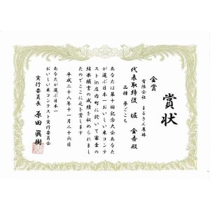 米 5kg 夢ごこち お米 兵庫県産 30年産|e-koshihikari|06