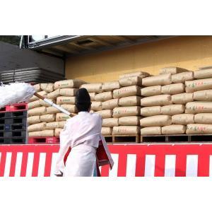 米 5kg 合格応援米 祈願米 受験生 応援 コシヒカリ 山口県産 30年産|e-koshihikari|05