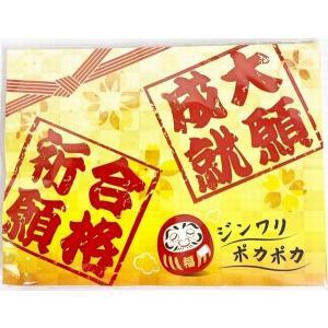 米 5kg 合格応援米 祈願米 受験生 応援 コシヒカリ 山口県産 30年産|e-koshihikari|06