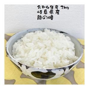 米 2kg 龍の瞳 お米 いのちの壱 岐阜県産 令和元年産|e-koshihikari