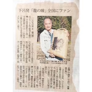 贈答米 龍の瞳(りゅうのひとみ)お米 いのちの壱 岐阜県産 3kg ギフト e-koshihikari 07