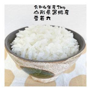 米 2kg 雪若丸  特別栽培米 新米 山形県置賜産 令和元年産|e-koshihikari