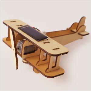 ソーラー飛行機模型組立実験セット