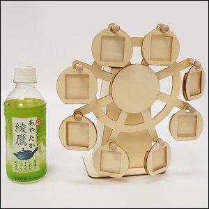 【商品説明】 木製の板からパーツを抜き、接着剤やネジくぎで組立ます。オルゴールは付属しています。完成...