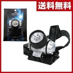 グリーンオーナメント LEDヘッドライト LEDライト 照明 ヘッドライト ランタン 防災グッズ LEDヘッドライト キャンプ 電気ランタン ライト アウトドア レジャー e-kurashi