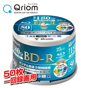 4倍速対応 BD-R (1回録画用) 25GBスピンドルケース 50枚 BD-R50SP blu-r...