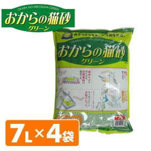 トイレに流せる おからの猫砂 グリーン (7L×4袋) ねこすな ねこ砂 ネコ砂 猫砂 トイレ用品 におい 消臭 トイレに流せる猫砂|e-kurashi