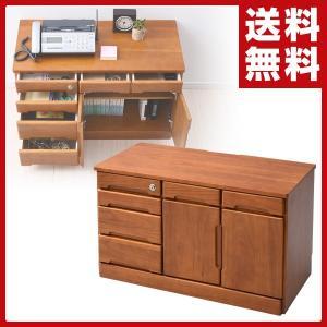 引き出しいっぱい 電話台 木製 鍵付き 80幅 ファックス台 FAX台 リビング収納 ラック リビングボード|e-kurashi