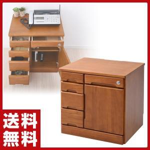 引き出しいっぱい 電話台 木製 鍵付き 50幅 ファックス台 FAX台 リビング収納 ラック リビングボード|e-kurashi