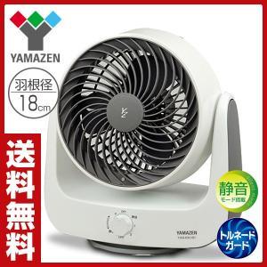 18cm静音左右自動首振りサーキュレーター ホワイトグレー 扇風機 せんぷうき フロアファン 空気循環機|e-kurashi