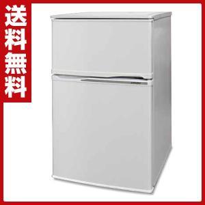 2ドア 冷凍 冷蔵庫 90L (冷蔵室62L/冷凍室28L)...