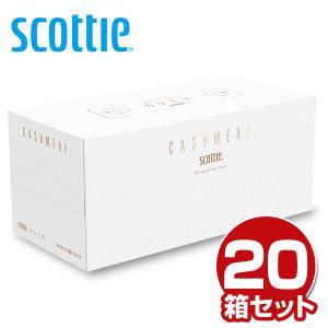 スコッティ カシミヤ ティッシュペーパー440枚(220組)×20箱 44357 ティシュー ティシ...