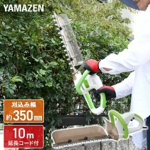 電気ヘッジトリマー(刈込幅350mm) チップレシーバー付 YHT-352 電気式ヘッジトリマー ガーデントリマー ガーデニング 庭木バリカン|e-kurashi
