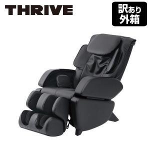 マッサージチェア くつろぎ指定席 CHD-9006 ブラック...