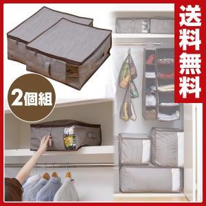 2個組/ 窓付き クローゼット 収納ボックス 上棚用 YTC-CLCM すきま すき間 隙間 クローゼット収納 整理収納 整理整頓 収納ケース 衣装ケース|e-kurashi
