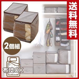 2個組/ 窓付き 布団 収納袋 M ダブル1枚用 YTC-CLFTM すきま すき間 隙間 クローゼット収納 整理収納 整理整頓 収納ケース 衣装ケース 布団収納袋|e-kurashi