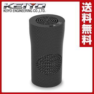 車載用 USB 空気清浄機 (PM2.5対応) AN-S01...