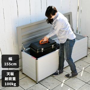 マルチストッカー(幅155cm) ベンチタイプ(天板耐荷重100kg) MS2-1500 ベンチ ベランダストッカー 物置 スチール収納庫 屋外収納庫 灯油缶本収納|e-kurashi