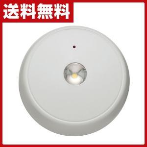 レディブライト 連動型シーリングライト (増設用) MB985 ホワイト 防災キット 防災グッズ 防災セット 照明 LEDライト 懐中電灯 停電 自動点灯|e-kurashi
