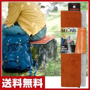 M.L. Pad 6 U-Q376 オレンジ 敷物 敷き物 ピクニックシート レジャーマット レジャーシート キャンプ アウトドア バーベキュー|e-kurashi
