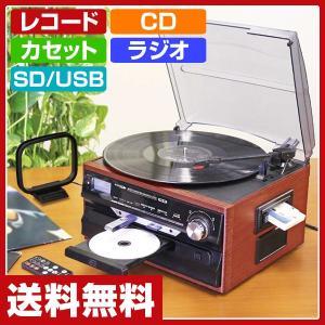 マルチオーディオレコーダー スピーカー内蔵 リモコン付(レコード/AM FMラジオ/カセットテープ/CD/SDカード/USBメモリ) MA-88 レコードプレーヤー CDプレーヤー|e-kurashi