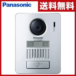 【送料無料】 パナソニック(Panasonic)  ワイヤレステレビドアホン  VL-SGD10L ...