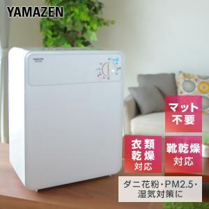 ふとん乾燥機 (マット不要)羽毛/羊毛対応 ZFB-500(W) ホワイト 布団乾燥機 布団乾燥器 ふとん乾燥器【あすつく】|e-kurashi