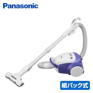 紙パック式 電気掃除機 MC-PBH6A-AH 床置き キャ...