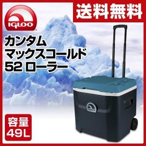 カンタム マックスコールド 52 ローラー (49L) #34067 ジェットカーボン クーラーボックス クーラーバッグ アウトドア キャンプ 保冷バッグ|e-kurashi