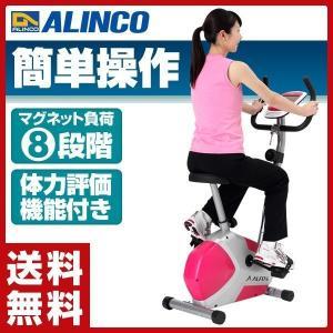 エアロマグネティックバイク AFB5214P エクササイズバイク フィットネスバイク【あすつく】【5%OFF除外品】