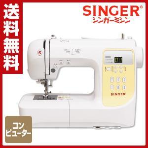 【送料無料】 シンガー(SINGER)  コンピュータミシン  SN777 Limited  ●本体...