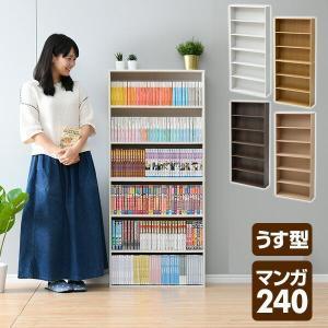 マンガぴったり 本棚カラーボックス 6段/分離式 SCMCR-1360(ACR) カラーボックス 本棚 書棚 スリム 薄型 押し入れ クローゼット トイレ 廊下【あすつく】|e-kurashi