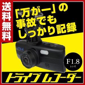 300万画素カメラ搭載 ドライブレコーダー Gセンサー搭載12V車専用 DVZ-100 ドラレコ 車載カメラ 車載用カメラ 高画質 動画 静止画 モーションセンサー|e-kurashi