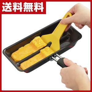 包丁のいらない 玉子焼き フライパンガス火/IH対応 A-76594 卵焼き たまご焼き エッグパン フライパン 弁当 IH対応|e-kurashi