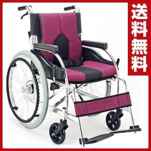 自走式 車椅子 折り畳み カラーズ【非課税】 KC-1PU パープル 自走用車椅子 車イス 車いす アルミフレーム 折りたたみ 背折れ おしゃれ 軽量|e-kurashi