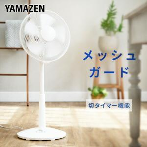 扇風機 30cm リビング扇風機 風量3段階 押しボタン 切りタイマー付き 静音YLT-C30 リビ...