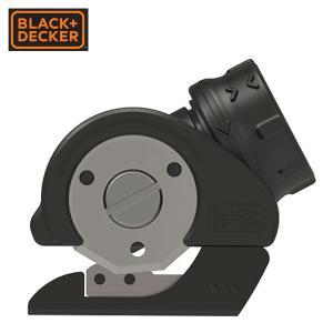 【送料無料】 ブラックアンドデッカー(BLACK&DECKER)  マルチカッターアタッチメント  ...