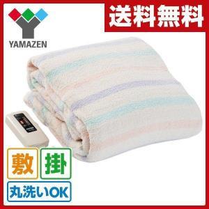 電気毛布 電気掛敷毛布 (タテ188×ヨコ130cm) fu...