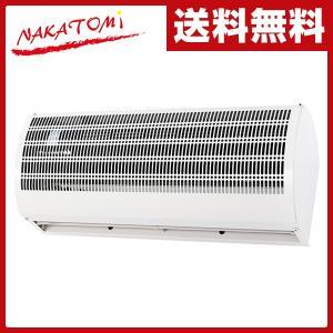 エアーカーテン 600mm N600-AC エアカーテン 60cm 送風機 空気の遮断 空気のカーテン 分煙|e-kurashi