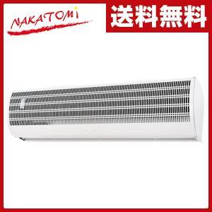 エアーカーテン 900mm N900-AC エアカーテン 90cm 送風機 空気の遮断 空気のカーテン 分煙|e-kurashi