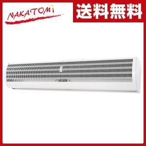 エアーカーテン 1200mm N1200-AC エアカーテン 120cm 送風機 空気の遮断 空気のカーテン 分煙|e-kurashi