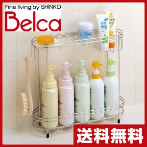 ベルカ(Belca) ステンレス バスカウンター 2段 FS-514 整理棚 ラック シャンプー台 シャンプーラック ラック 収納 浴室 風呂の写真