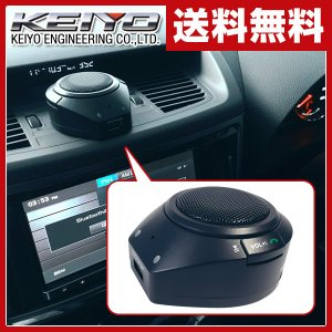 Bluetooth 車載用マルチスピーカー ハンズフリー通話 (高音質)2A出力充電ポート付 AN-S020 車載用スピーカー 音楽 通話 高音質 ブルートゥース|e-kurashi