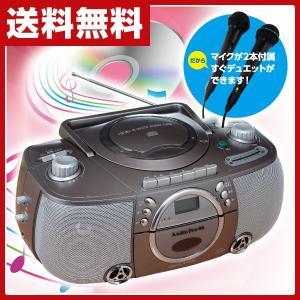 カラオケも出来る CDラジカセ (マイク2本付き)AC/DC 2電源対応 T-CDK-705 ラジカセ ラジオ 録音 カセットテープ ラジオレコーダー カセットレコーダー 乾電池|e-kurashi