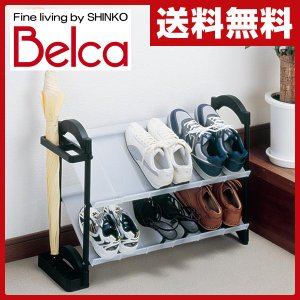 ベルカ(Belca) 傘たて付き シューズラック 2段伸縮(50-70cm) GR-KBX 下駄箱 靴箱 収納 玄関 靴ラック シューズボックス 靴入れ 傘たて 傘立て かさたて 靴収納|e-kurashi