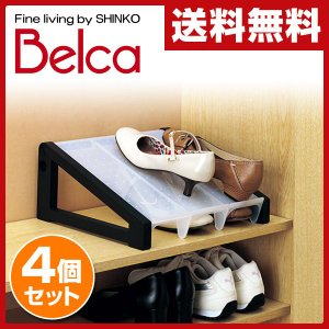 ベルカ(Belca) シューズストッカーS (幅伸縮28.5-40cm)4個セット GR-S 下駄箱 靴箱 収納 玄関 靴ラック シューズボックス 靴入れ 靴収納 シューズラック|e-kurashi