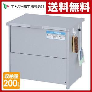 ダストストッカー 屋外型 幅80×高さ73cm 収納量200L CLS-120S ダストボックス ストッカー ゴミ箱 ごみ箱 ゴミ分別 屋外収納|e-kurashi