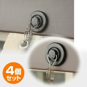 涼風シェード用 マグネットフック (4個セット) NYZF-G*2 マグネットシェードフック シェードフック すだれ シェード|e-kurashi